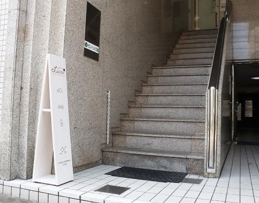 階段下写真