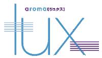 lux (リュクス) 広島のアロマセラピー・アロマテラピー・アロマ・スポーツアロマ